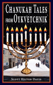 1.chanukah-tales-from-oykvetchnik-cover-300dpi copy
